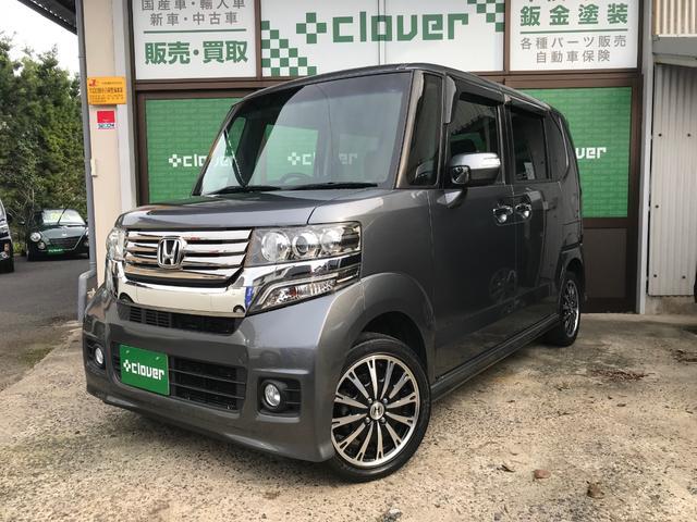 ホンダ G・ターボパッケージ 4WD ワンオーナー ナビTV 電動D