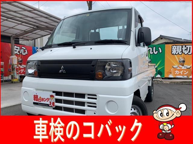 三菱 VX-SE 4WD 四駆 オートマ AT エアコン 保証