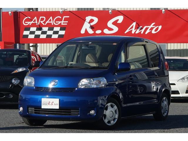 トヨタ 150r キーレス TVナビ BT フルセグ 全国1年保証