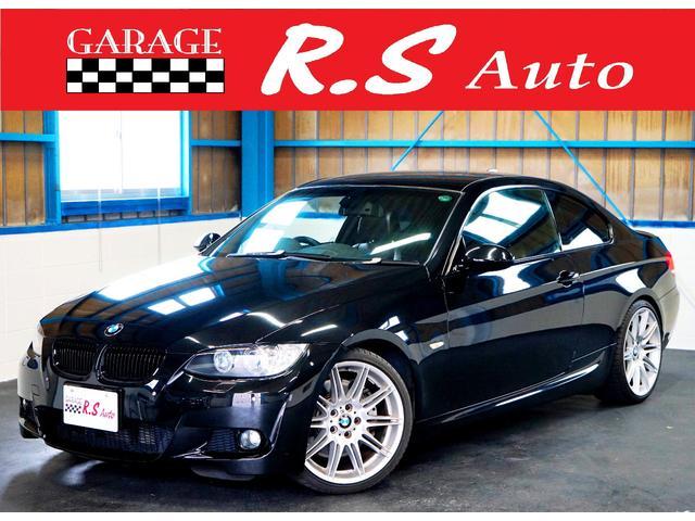 BMW 335i Mスポーツ スマートキー 黒レザー OP19AW