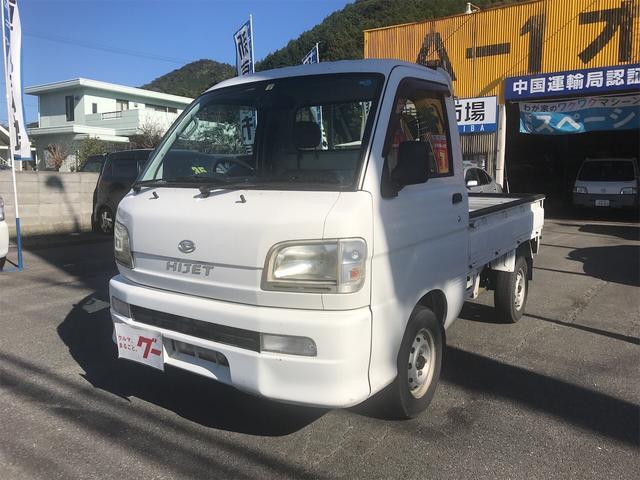 ダイハツ スペシャル 4WD AC MT 修復歴無 軽トラック