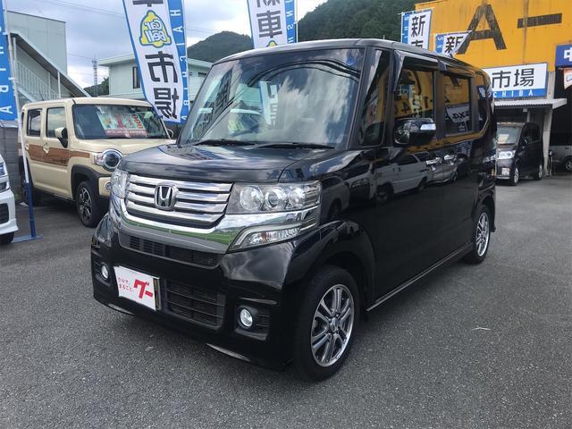 ホンダ N-BOX+カスタム G・Lパッケージ TV ナビ 軽自動車 ETC