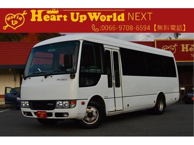 三菱ふそう 28人乗りバス SDナビ・バックカメラ・ETC
