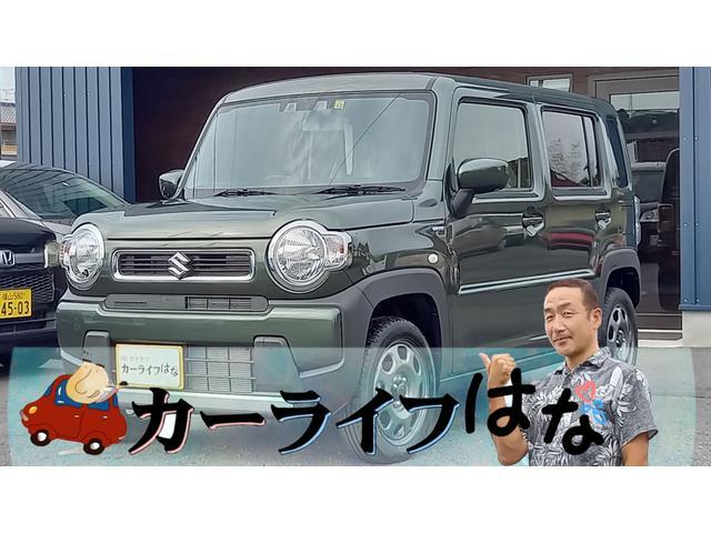 スズキ ハイブリッドG 4WD セーフティーサポート付き 届出済未使用車