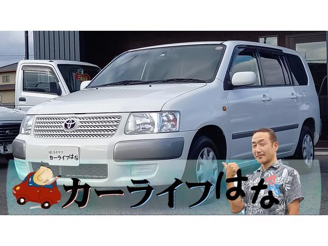 トヨタ サクシードバン UL Xパッケージ 5速マニュアル 走行少ない