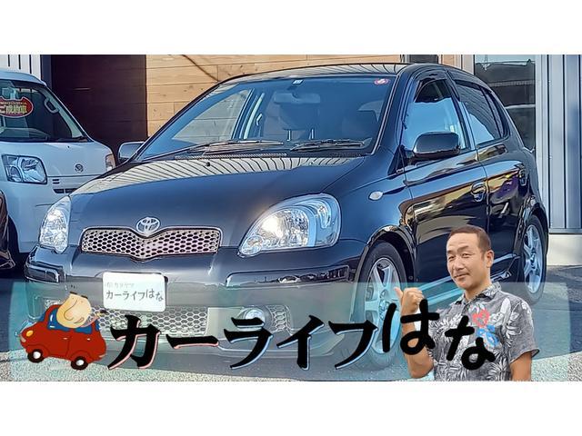 トヨタ RS ターボ 5MT