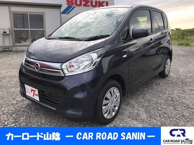 日産 J 軽自動車 紺 CVT AC 4名乗り オーディオ付