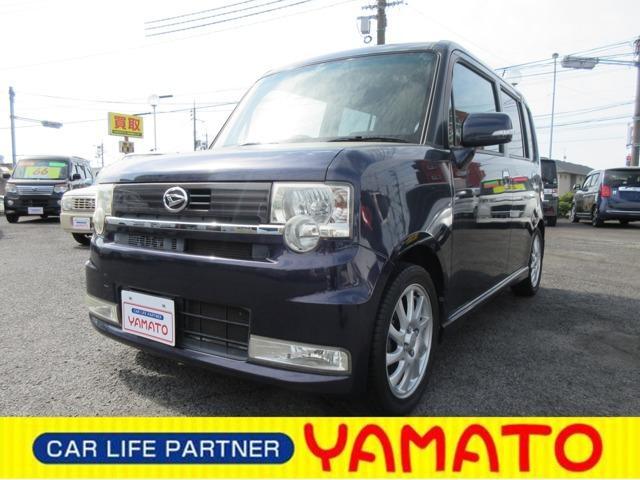 ダイハツ 660 カスタム RS ナビ 軽自動車 車検整備付 CVT