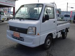 サンバートラックTB 4WD 三方開 AC MT 修復歴無 軽トラック