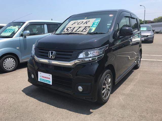 ホンダ G・Aパッケージ ナビ TV 軽自動車