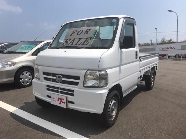 ホンダ SDX AC MT 軽トラック 2名乗り 保証付 白 整備付
