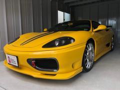 フェラーリ 360モデナF1 RSDフロントスポイラー・サイドスカート