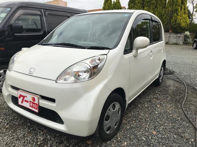 ホンダ F 軽自動車 ブリリアントホワイトパール 車検整備付
