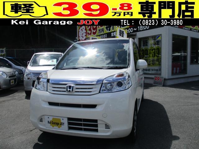 ホンダ G特別仕様車 HIDスマートスペシャル ワンセグTVナビ