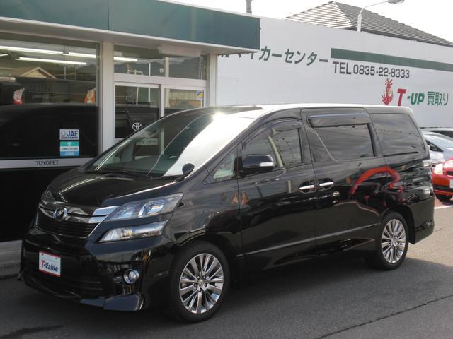 トヨタ 2.4Z ゴールデンアイズ