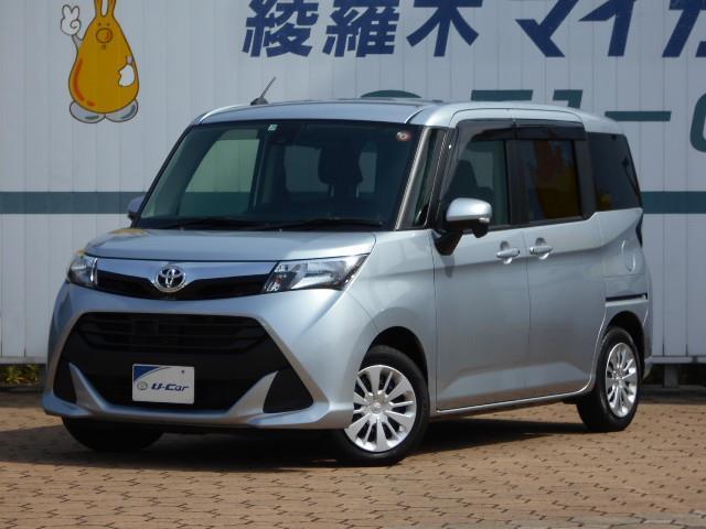 トヨタ G S サポカー ワンセグナビ バックカメラ 両側電動ドア
