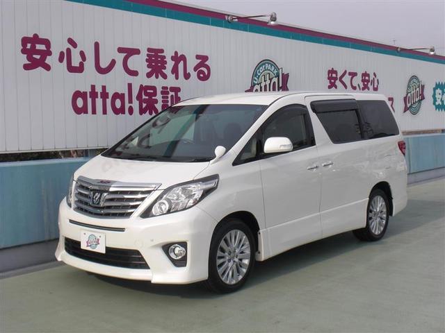 トヨタ 350S