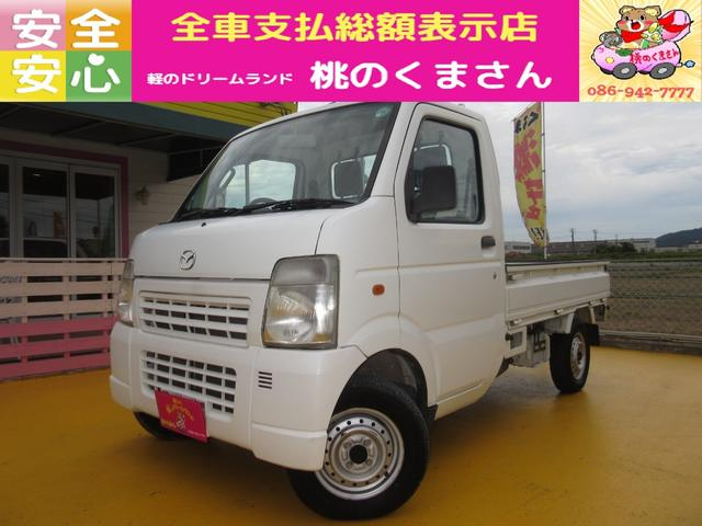 マツダ KCスペシャル 5速マニュアル エアコン 1年保証付