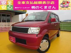 eKワゴンM 4WD 電格ミラー Wエアバック フル装備 Goo鑑定