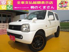 ジムニーJ2 ターボ 5速マニュアル 2WD キーレス GOO鑑定付