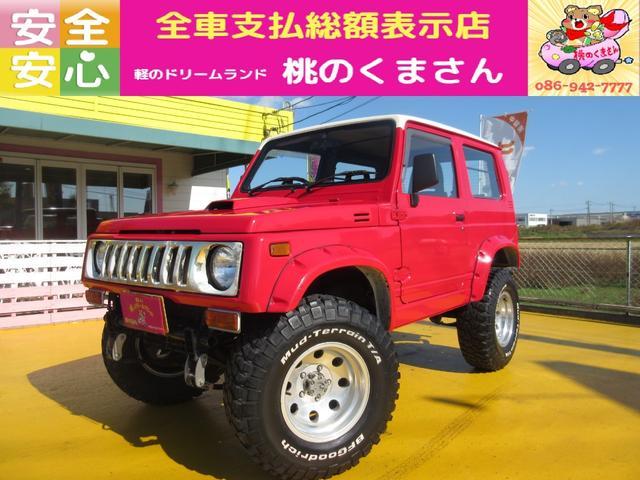 スズキ HC リフトアップ 5速マニュアル 4WD GOO鑑定
