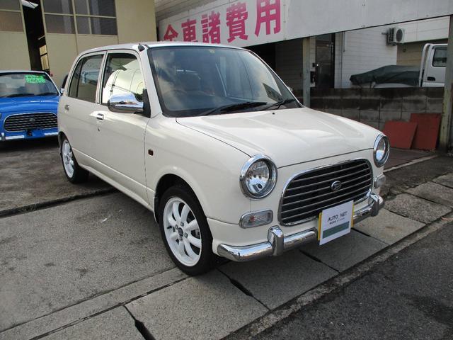 ダイハツ ミラジーノ ジーノ オリジナル全塗装車