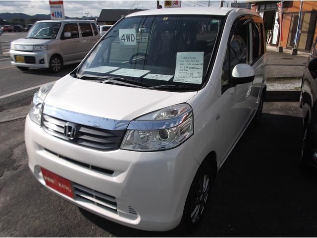 ホンダ C特別仕様車 コンフォートスペシャル 4WD ナビ TV DVD CD キーレス