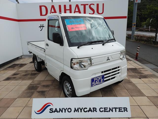 三菱 VX-SE エアコン パワステ 運転席エアバック AT 修復歴無 軽トラック 保証付