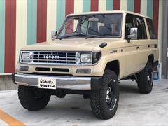 ランドクルーザープラドSXワイド4WD リフトアップ 全面塗装済み 新品パーツ
