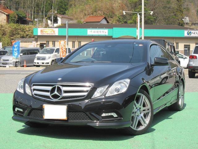 メルセデス・ベンツ E250 CGIブルーエフィシェンシー HDDナビ 黒革
