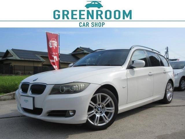 BMW 320iツーリング HIDライト 純正ナビ パワーシート Mスポーツ17インチアルミ レザーキーレスケース アルピンホワイト 保証付き