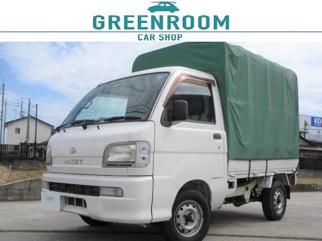 ダイハツ スペシャル オートマ 幌 軽トラック