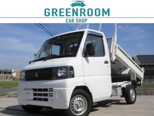三菱 ミニキャブトラック ダンプ スーパーロー付き切り替え 4WD 油圧ダンプ エアコン パワステ 内装外装仕上げ済み