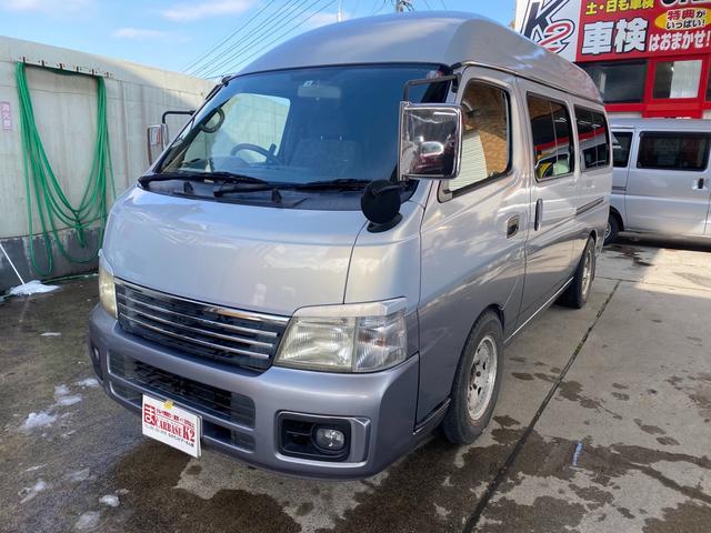 日産  3.0 DX スーパーロングボディ ハイルーフ ディーゼルターボ 5人乗7都県市減少装置キャンピング車中泊