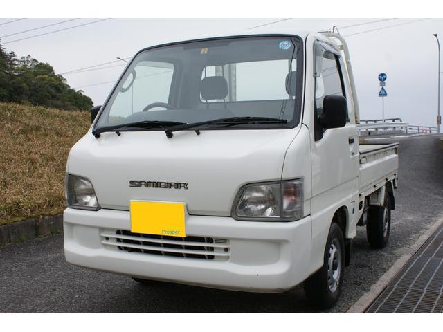 「スバル」「サンバートラック」「トラック」「広島県」の中古車