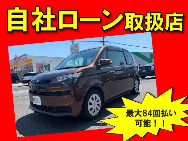トヨタ F 自社ローン・全国対応・頭金不要・保証人不要・84回払い可・1年保証付