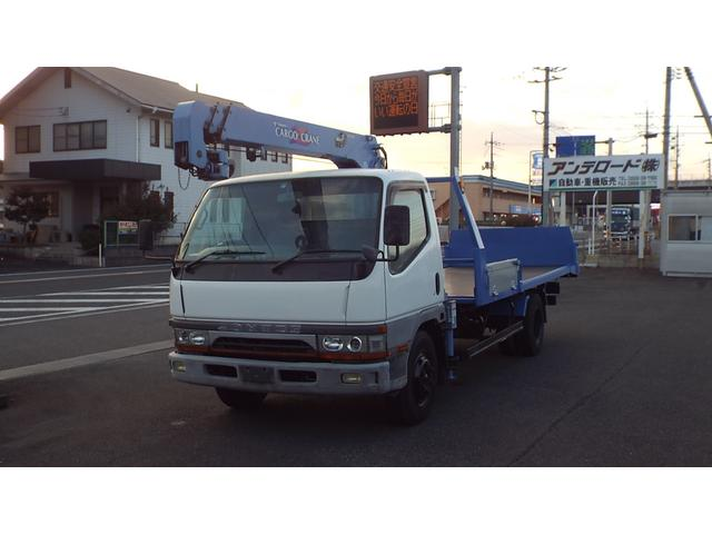 三菱 キャンター3段クレーンセフティローダー エアコン パワステ