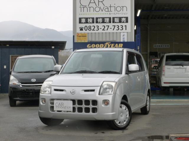 日産 S タイヤ新品 キーレス CD 電格ミラー 走行2.7万m