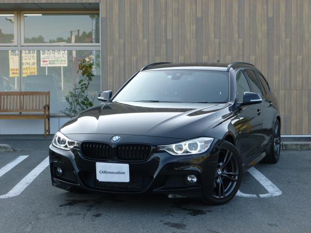 BMW 328iツーリング Mスポーツ 車検R4.9
