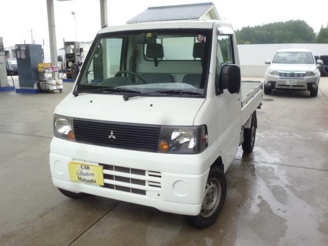 三菱 ミニキャブトラック VX-SEパワステ エアコン