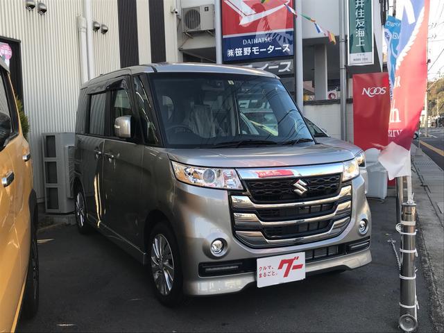 スズキ デュアルカメラブレーキシステム TV ナビ 軽自動車 ETC