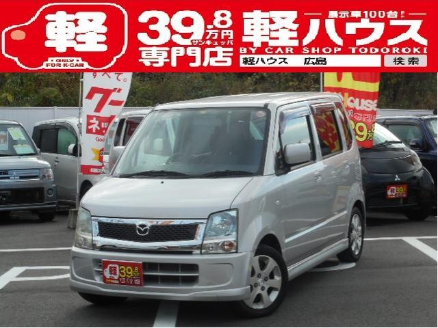 マツダ FX-Sスペシャル キーレス CD