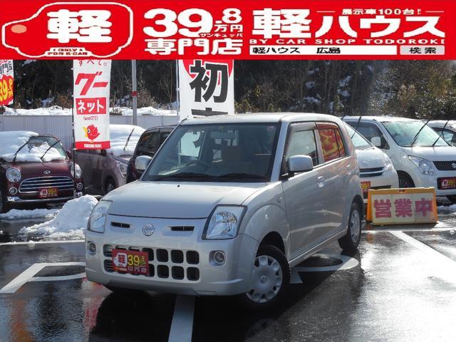 日産 S 5MT キーレス CD Wエアバック ABS