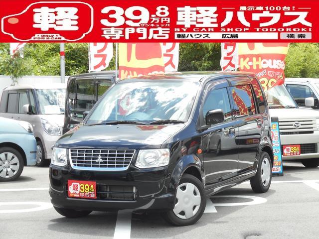 三菱 MX キーレス CDデッキ 電格ミラー Wエアバック