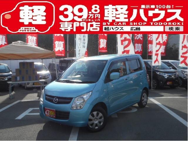 マツダ XG キーレス CD ベンチシート Wエアバック ABS