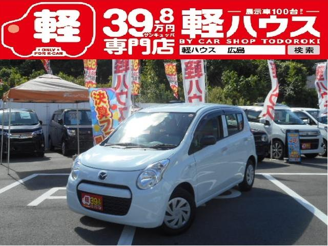 キャロルエコ(マツダ) ECO−L 中古車画像