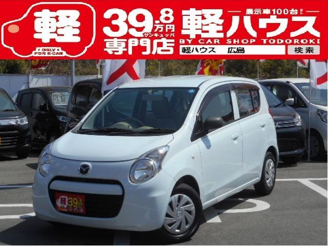 マツダ ECO-L アイドリングストップ CD Wエアバック ABS