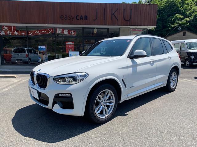 BMW X3 xDrive 20d Mスポーツ ディーゼル ハイラインパッケージ 4WD クルーズコントロール フルセグTV Bluetooth 電動リアゲート