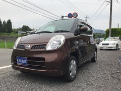 モコEショコラティエH22年式メモリーナビETCTV車検整備込