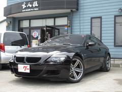 BMW M6M6クーペ 内装フルオーダー カーボンルーフ ナビ 右H